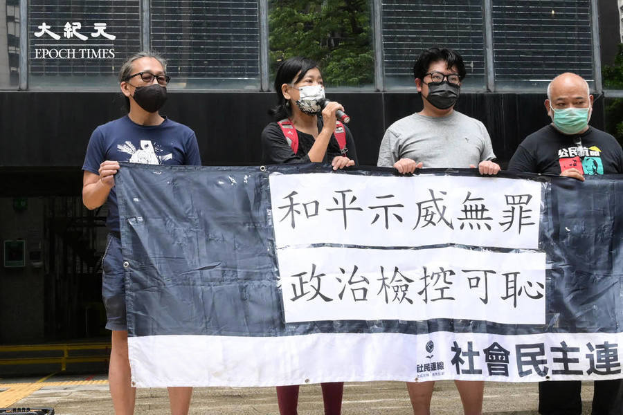 前年九龍遊行案  七名民主派人士判囚11至16個月