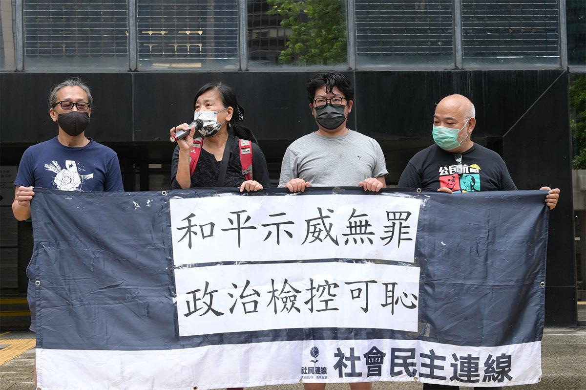 社民連主席陳寶瑩(左二)、曾健成(右一)等人昨日到區域法院,聲援被控「煽惑他人明知而參與未經批准集結」的7名被告。(郭威利/大紀元)