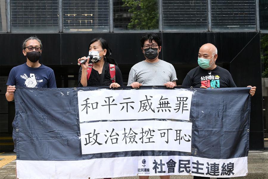 前年九龍遊行案 七民主派人士判囚11至16個月