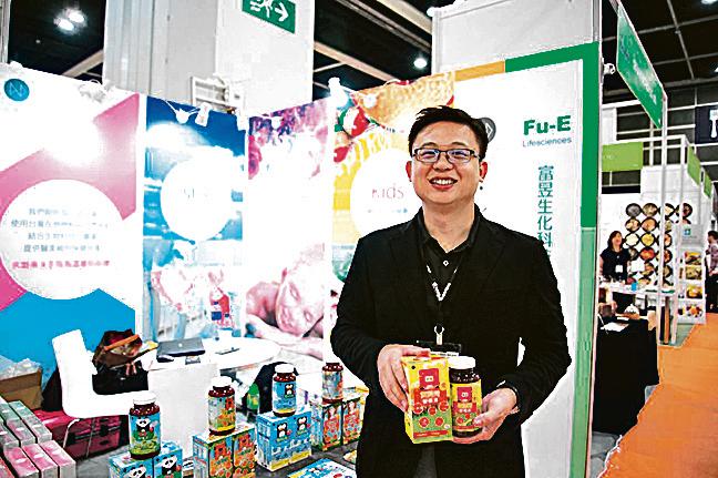 富昱小朋友保健品近年在內地及東南亞市場大受歡迎,展除了健腸開胃乳酸菌系列-寶開胃,還有全方位完善營養素、補鈣粉都受市場青睞。