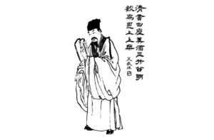《三國演義》中的高人──神卜、神醫和隱士