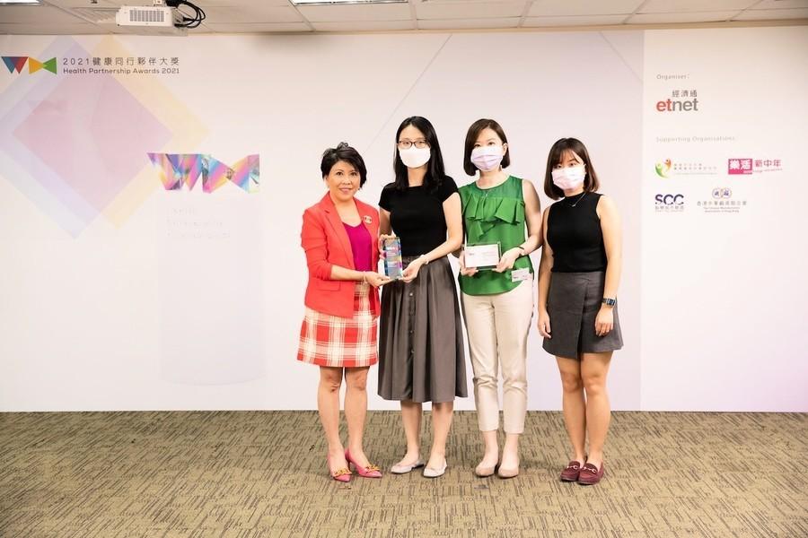 消毒藥水品牌滴露獲香港「2021健康同行夥伴大獎」