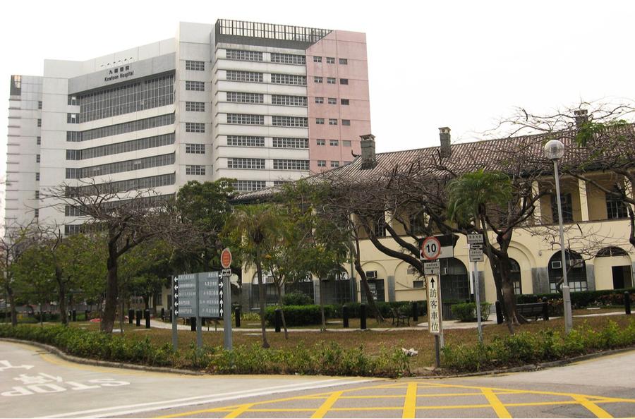 九龍醫院女工突發心臟病亡 離世前3日曾接種科興疫苗