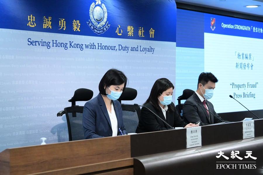 警方搗破跨專業界別物業騙案 拘捕多名法律人士涉款逾6千萬