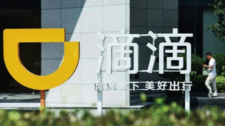 中國互聯網巨頭成立工會 主動接受上級指導