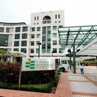 教育學院升格「香港教育大學」