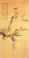散影玉階柳 含翠隱鳴蟬