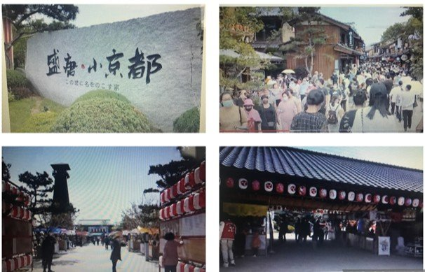 大連日本風情街開業一周宣布停業
