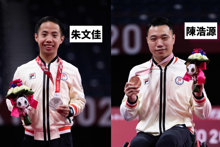 東京殘奧|羽毛球男單賽 朱文佳SH6級奪銀 陳浩源WH2級奪銅