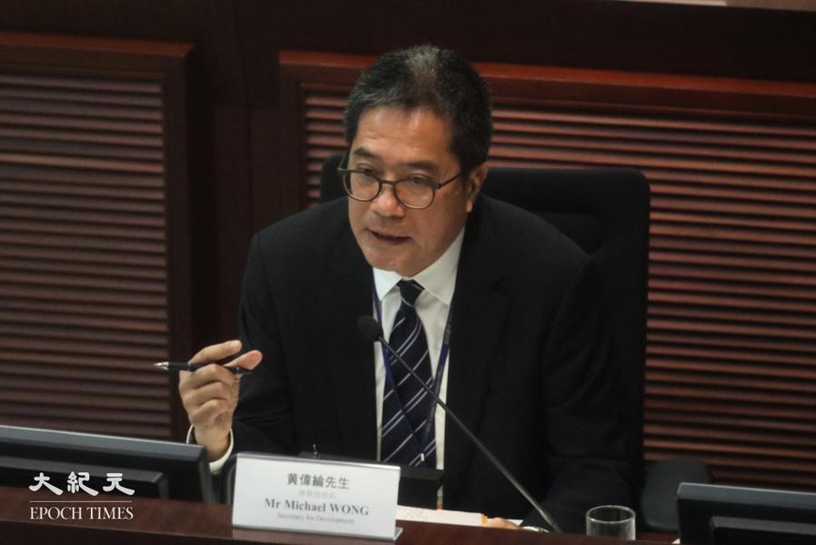 黃偉綸:爭取於2024年展開新田/落馬洲發展樞紐工程