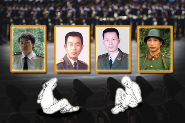 中國軍官們鮮為人知的悲慘遭遇