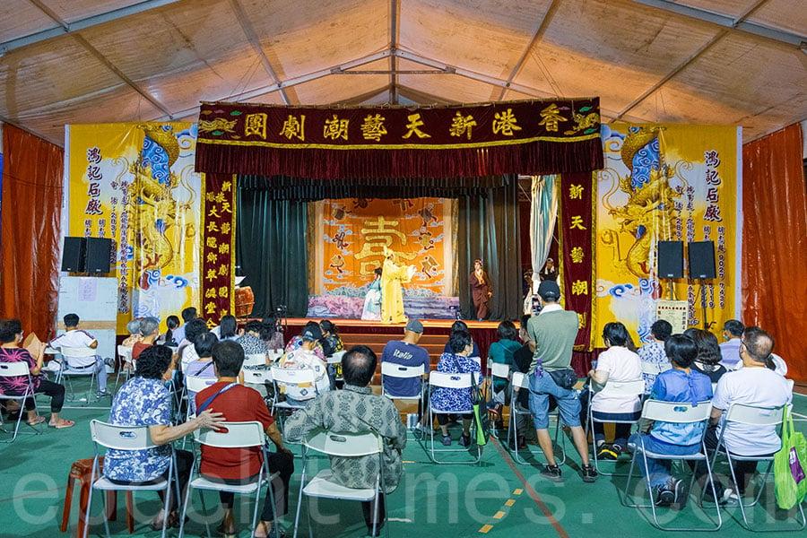 旺角潮僑第52屆盂蘭勝會,邀請香港新天藝潮劇團一連三晚,共上演11場潮劇折子戲,集合了五代潮劇人員做台前幕後的企劃和演出。(陳仲明/大紀元)