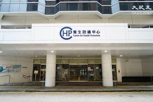 衞生署公布2020年香港結核病概況及2021年學校結核病個案半年報告