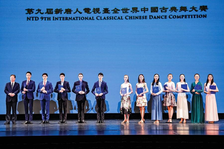 第九屆「全世界中國古典舞大賽」落幕 12名選手獲金獎