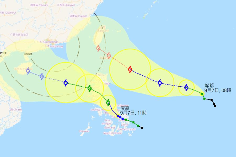 雙氣旋逼近華南 康森周六最接近香港 燦都移向台灣