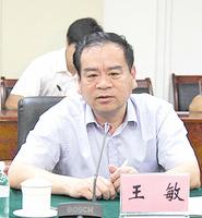 濟南前書記涉「受賄罪」  被判12年