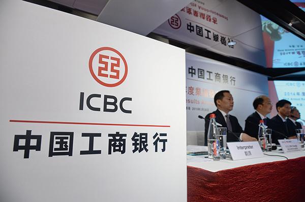 中國大陸四大國有銀行上半年裁員兩萬多人。(宋祥龍/大紀元)