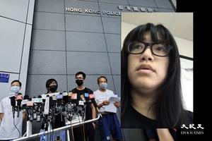 【突發】支聯會拒絕提供資料 今早國安上門拘捕副主席鄒幸彤及多名常委