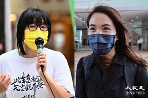 何桂藍申撤銷報道限制被拒:唔公平公開嘅過程冇意義