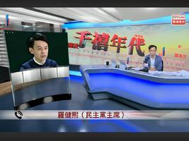 羅健熙表示難估計區議員宣誓 政府應交代清楚DQ標準