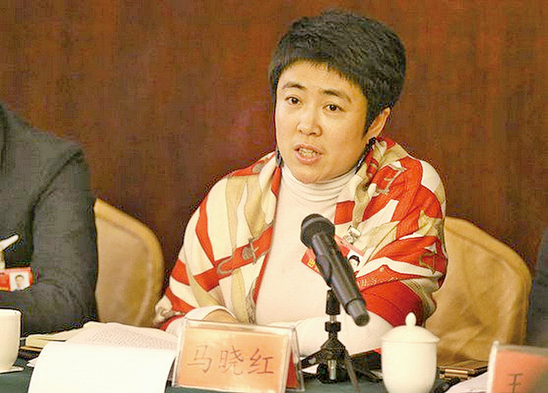 消息披露,美方掌握馬曉紅與中聯部關係的證據。自稱「願為北韓事業粉身碎骨」的馬曉紅隨著被捕,17年冒險生涯戛然而止。(網絡圖片)