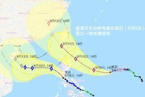 雙氣旋逼近 天文台預周四掛一號戒備信號