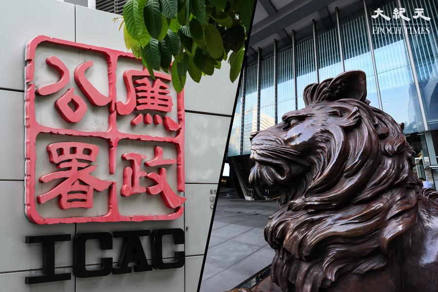 廉署起訴前滙豐主管  涉串謀收賄批出1200萬貸款