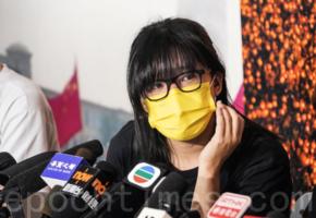 鄒幸彤警署內寄語:據理力爭無悔無懼 籲聲援六四維園案