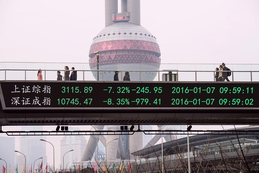 分析:北交所將衝擊滬深交易所 為彰顯習近平連任業績