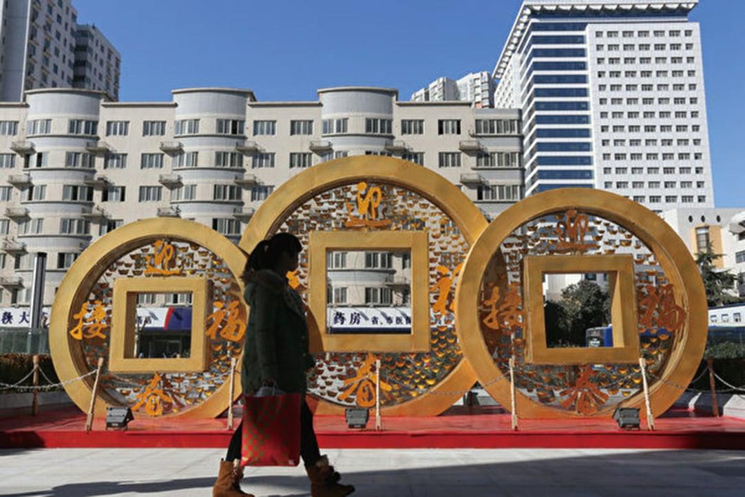 恒大債務危機引發市場對大陸房企債務的擔憂。(ChinaFotoPress via Getty Images)