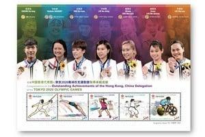 香港郵政發行特別郵票 祝賀港隊在東京奧運取得佳績