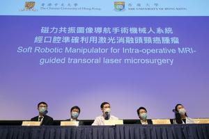 中大港大合作研發軟體機械人系統治療頭頸癌