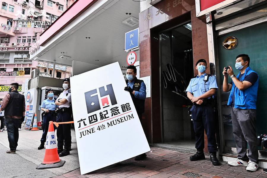國安警搜六四紀念館 大閘裝新鎖 蔡耀昌促警方交代