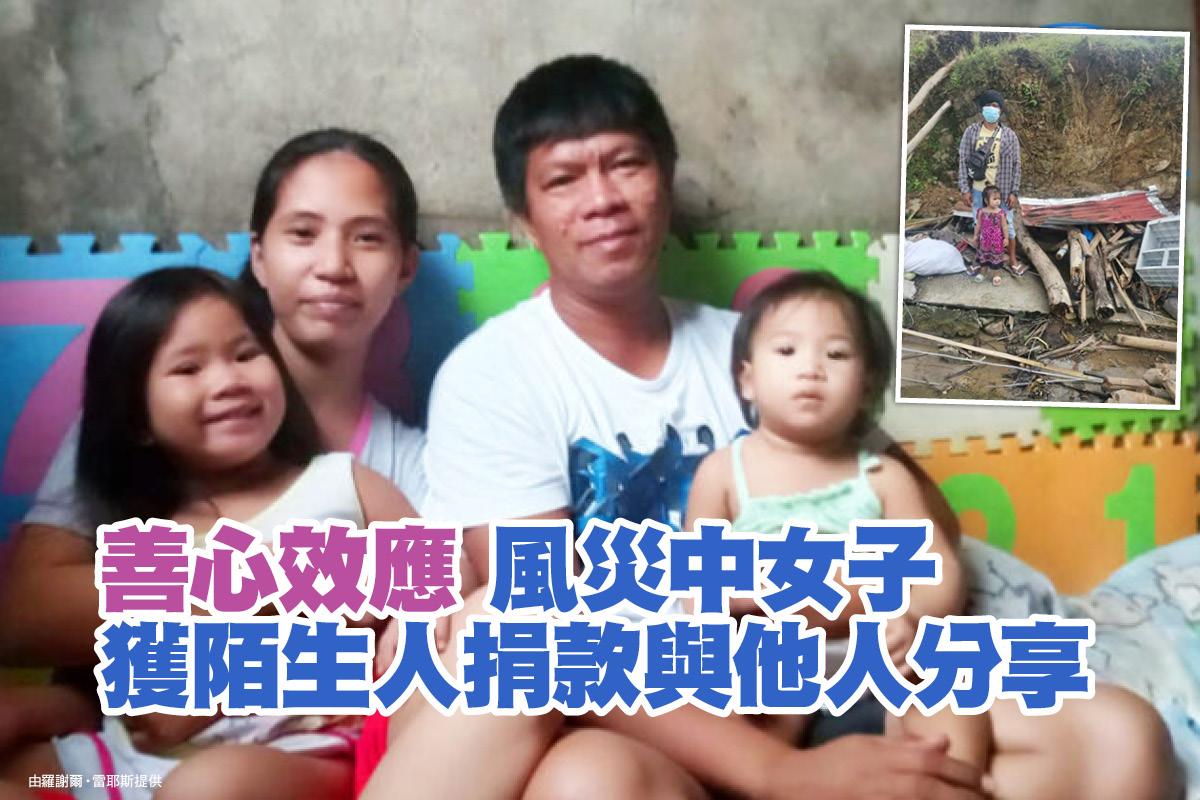 羅謝爾和她的丈夫及孩子。(由羅謝爾‧雷耶斯提供)