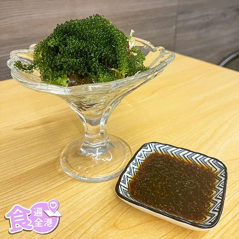 海葡萄沙律。(Yuki提供)