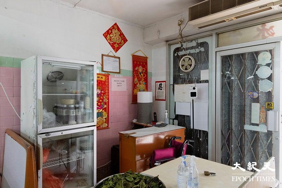 永生冰室的收銀櫃位與雪櫃。(陳仲明/大紀元)