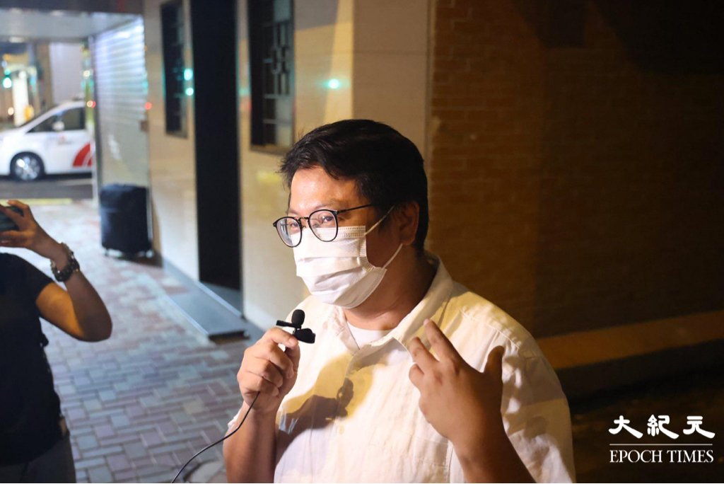 朱江瑋早前舉辦電影放映會,參與者全遭票控違反限聚令。他今日(10日)在Facebook表示,希望籌集18萬元協助有關人士上庭抗辯及有需要者繳交罰款。資料圖片。(李辰/大紀元)