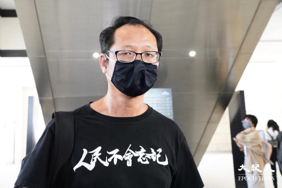 支聯會被控違國安法  蔡耀昌:感到震驚及難以接受