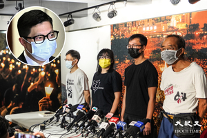 支聯會7常委均入獄  鄧炳強擬建議剔除支聯會註冊