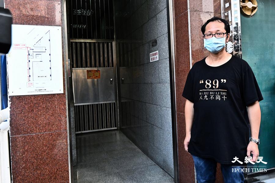 警方搜六四紀念館  蔡耀昌質疑運走司徒華的漫書卡通「於理不合」