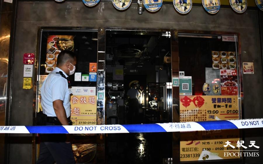 【突發】旺角食肆凌晨起火 消防懷疑忘記關煮食爐所致