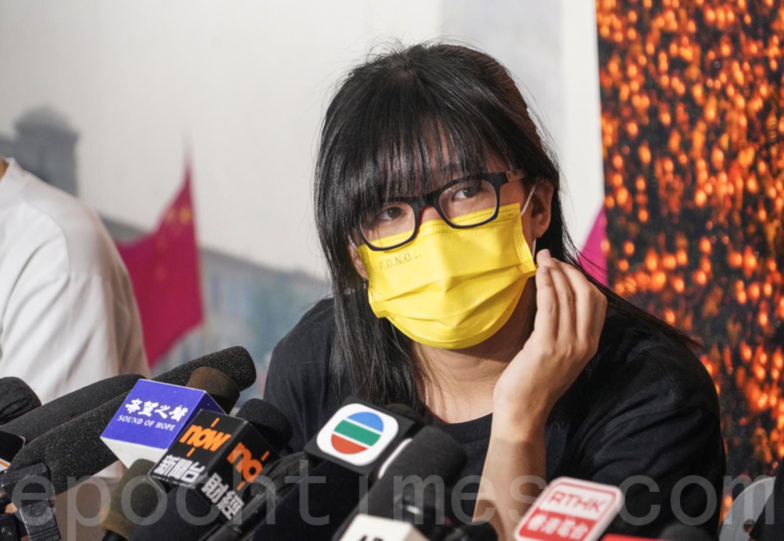 支聯會副主席鄒幸彤9月5日召開記者會發言。(余鋼/大紀元)