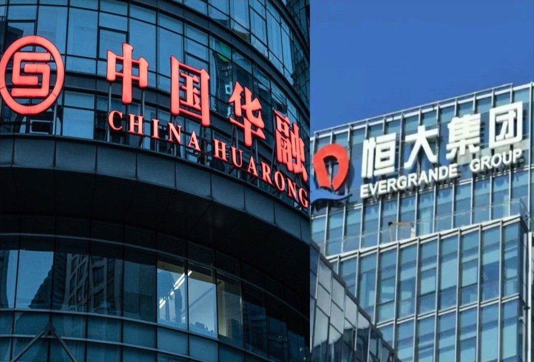《經濟學人》指出,恒大和華融兩大集團債務,就佔中國上市公司(不包括銀行)債務總額的3.9%。(大紀元合成圖)
