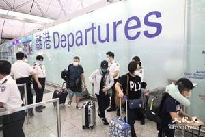 英國擬修訂移民規例 放寬BNO伴侶受養人限制
