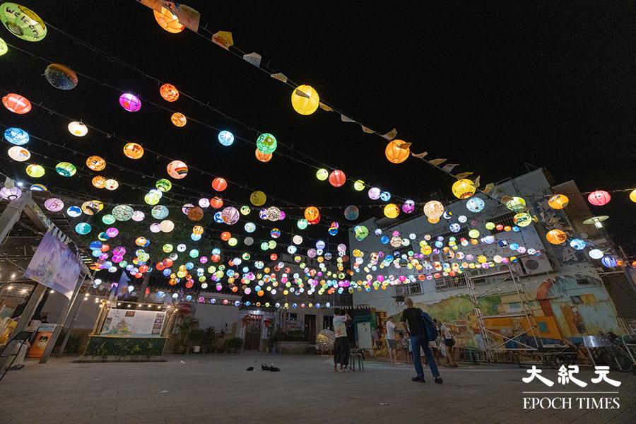 大澳非茂里自2018年至今,已連續第4年舉辦中秋花燈節,今年的手繪燈籠數量達到約2,500個,為歷屆之冠。(陳仲明/大紀元)
