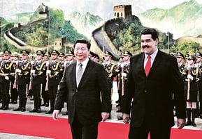 北京切斷對委內瑞拉新貸款