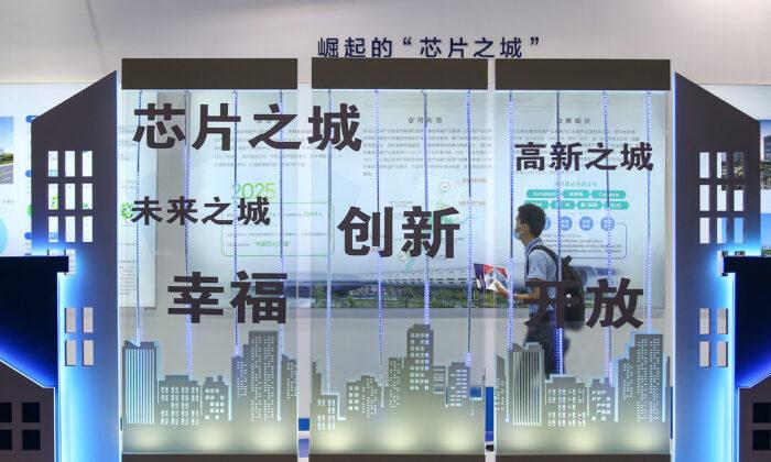 中芯國際董事長辭職 高管稱公司面臨困境