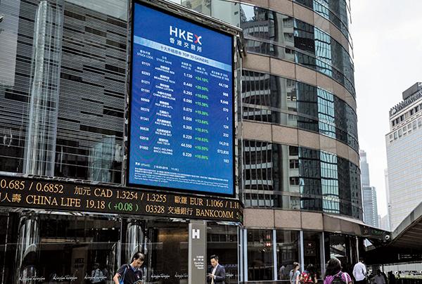圖為香港交易所。(Chris McGrath/Getty Images)