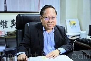 【突發】何俊仁獄中宣布辭任所有職務  退出支聯會、華人民主書院及維權律師關注組