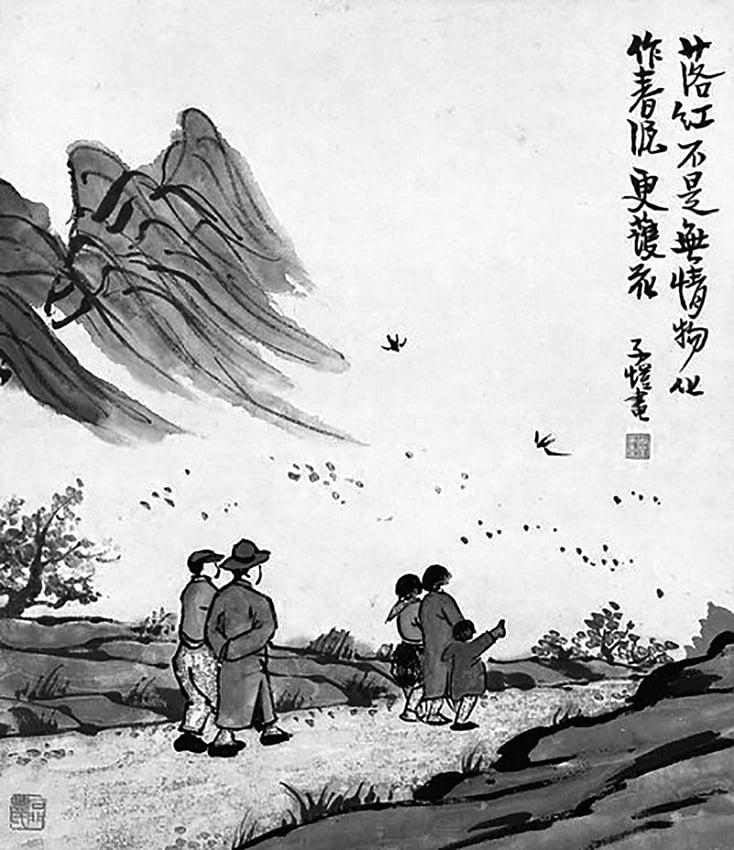 豐子愷漫畫《遊春圖》。(網絡圖片)